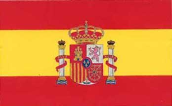 Drapeau espagnol avec cusson autocollant - Drapeau d espagne a colorier ...