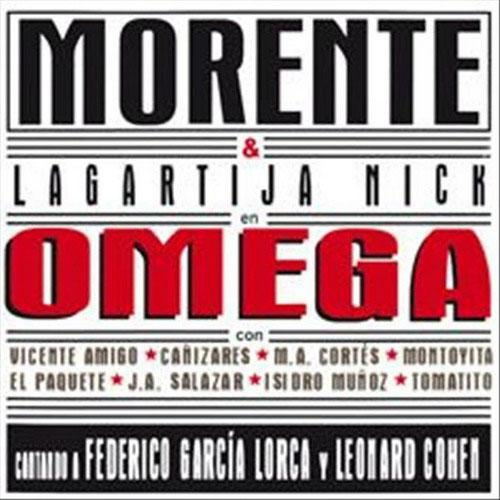 CD 『Omega』 Enrique Morente