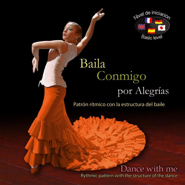 Instruction CDs series ''Dance with me'' by Alegrías