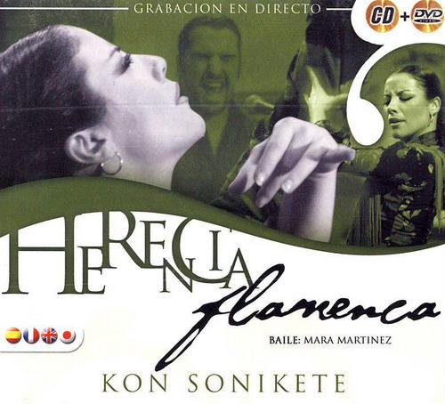 Flamenco Inheritance Kon Sonikete CD + DVD