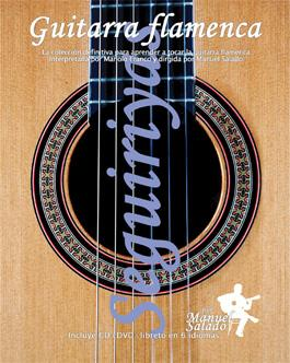 Manuel Salado: Flamenco Guitar . Vol 7 Seguiriya. Dvd+Cd