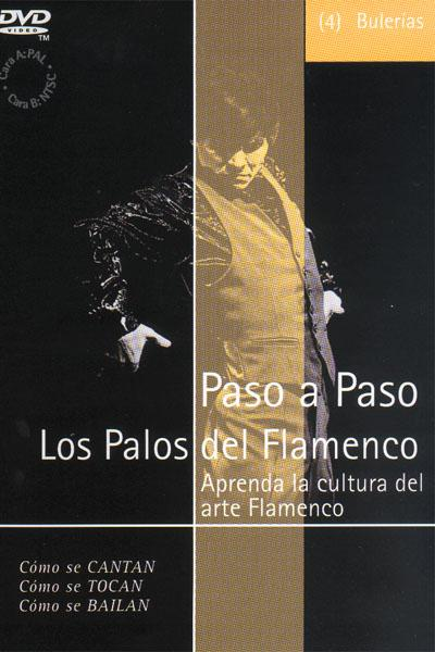 Flamenco Step by Step. Bulerias (04) - Dvd - Pal
