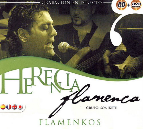 Héritage Flamenco Flamenkos CD + DVD