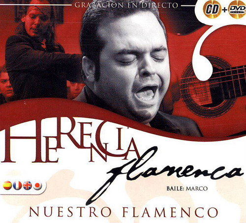 Flamenco Inheritance. Ours Flamenco  CD + DVD