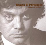 CD Gitanos de la plaza - Ramon El Portugues