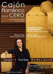 Flamenco Tools for Beginners.Miguel Reyes