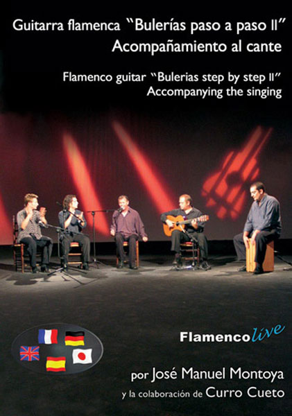 José Manuel Montoya. Flamenco guitar. Sing's accompaniment for Bulerias (Book + Dvd)