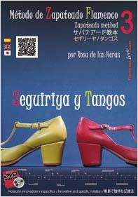 The Flamenco Zapateado Method Vol. 3. Seguiriyas and Tangos. Rosa de las Heras DVD