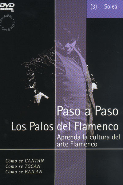 Flamenco Step by Step. Soleá (03) - VHS.