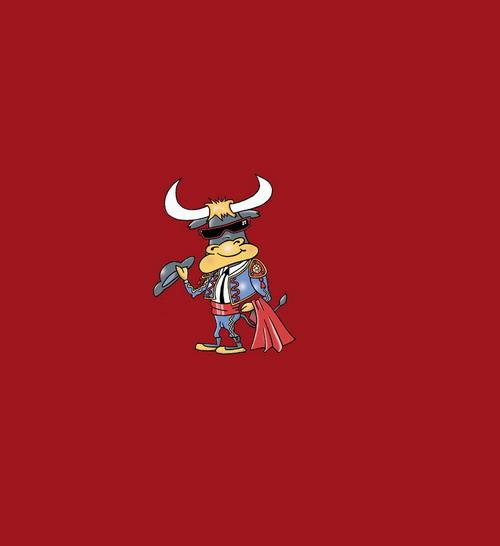 Toro torero camiseta ni o - Dessin de toro ...