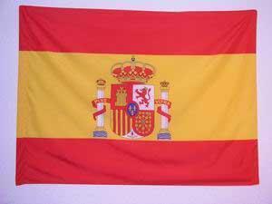 Chapeau cordob s avec le drapeau de l 39 espagne - Drapeau d espagne a colorier ...