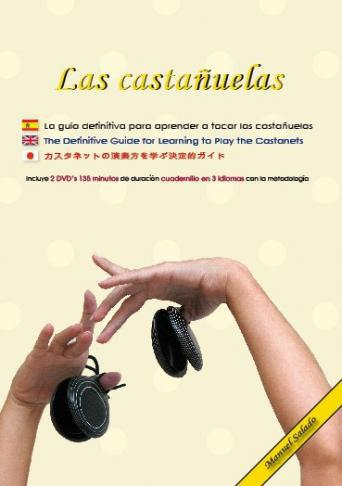 Guide to Learn How to Play Castanets - Dvd
