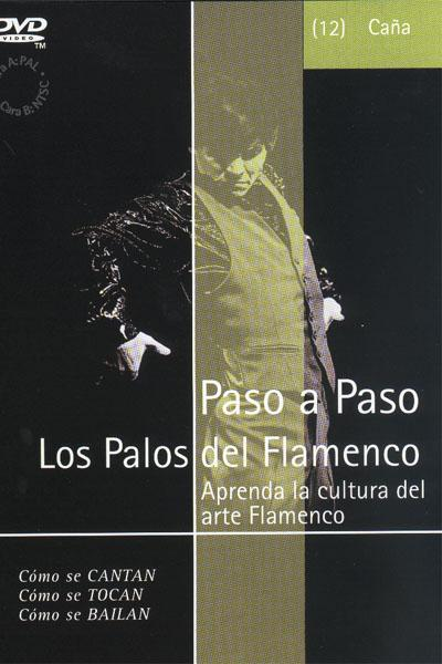 Flamenco Step by Step. Caña (12) - Dvd - Pal